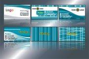 络服务名片卡片设计模板