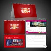 2014周历设计模板永利娱乐网址