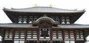 日本東大寺