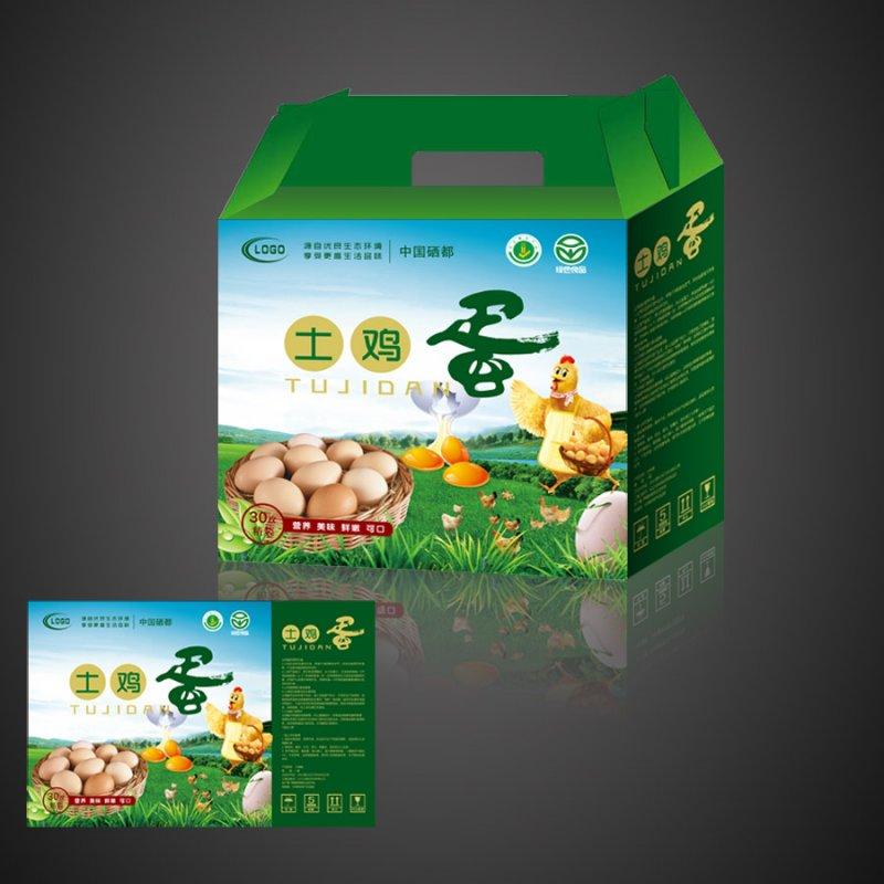 首页 矢量专区 包装设计 食品包装  关键词: 说明:-鸡蛋包装设计图片