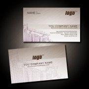 建筑名片模板设计源文件