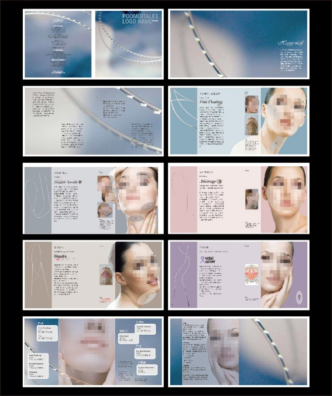 精美画册 美容广告 矢量画册模板 女人 画册设计 化妆品册子 高档化妆