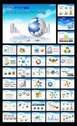 2014商务通用动态PPT模板