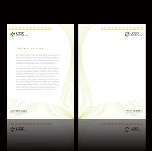 公司信纸设计模板