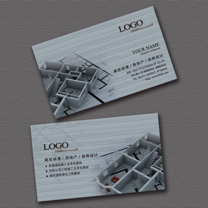 首页 ps分层专区 广告设计 名片/卡类  关键词: 说明:-建筑装修名片装