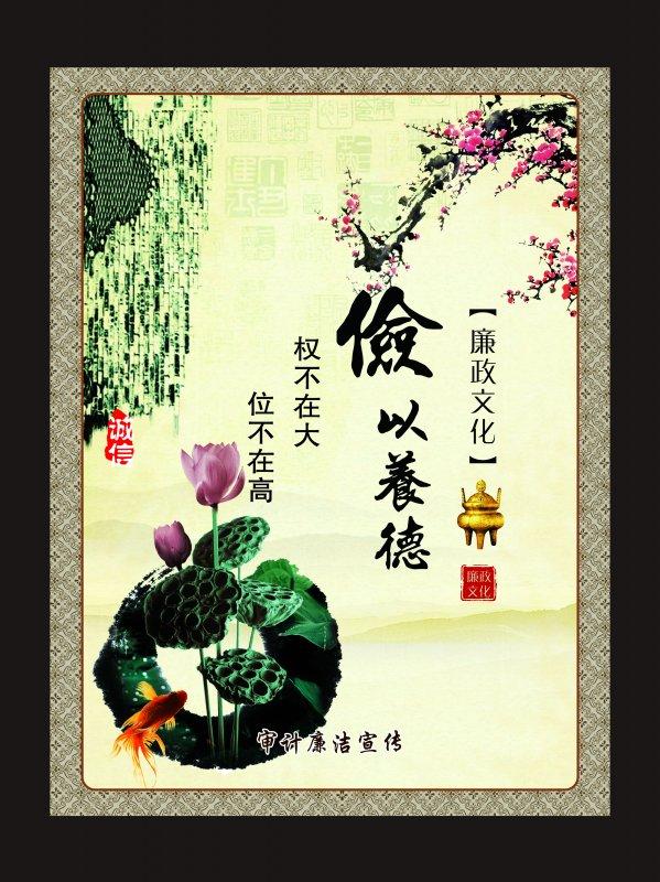【psd】中国风文化展板素材