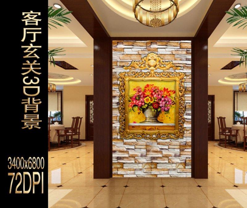 【psd】客厅玄关油画背景墙