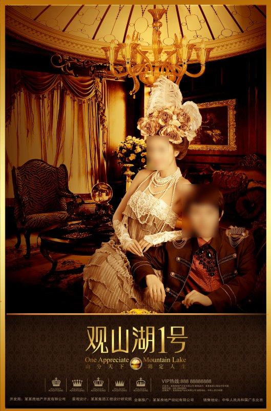 美女 婚纱 客厅 座椅