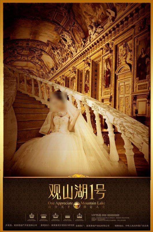 欧式人物素材 婚纱白色 美丽婚纱 白色婚纱女人 说明:-坐在台阶上的