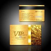 金色VIP卡会员卡贵宾卡设计模版PSD下载