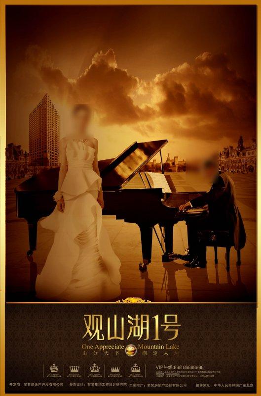 关键词: 钢琴 美女 高楼 大厦 欧式风格地产广告 贵族 地产广告设计