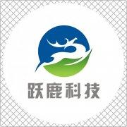 跃鹿标志 飞卢logo 标志 图形买断版权 logo模版