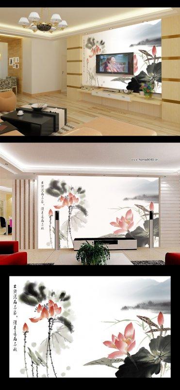 【psd】咏荷荷花水墨墙纸客厅电视背景墙