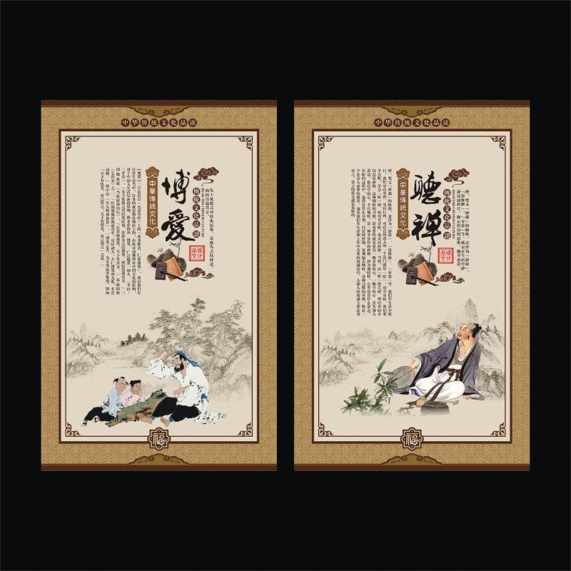 校园文化墙 中国古典文化 学校挂画 古典花边 水墨山水 古代人物 说明