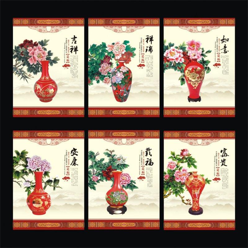 说明:-平安和谐吉祥艺术展板挂画 上一张图片:  圣贤智慧华夏
