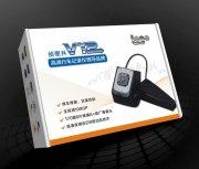 V12顶级行车记录仪包装设计
