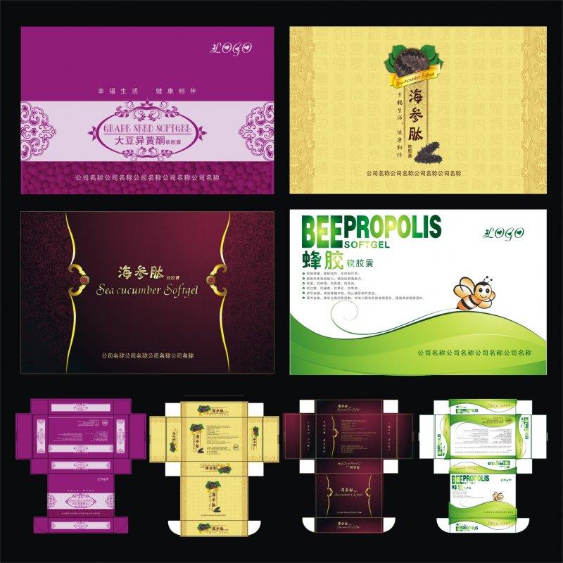营养保健品包装设计