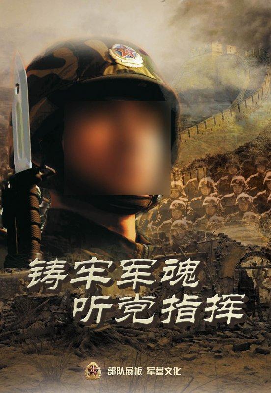 海报设计  关键词: 说明:-军队宣传海报 上一张图片:   欧式酒店地产