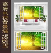 清新森林电视背景墙