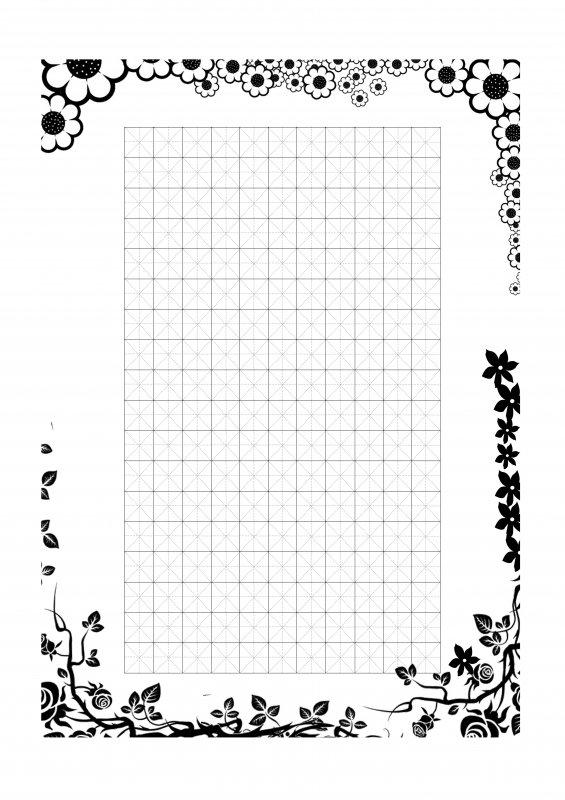 书法格子模板_书法边框设计图纸_书法边框设计图纸图片分享
