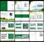 绿色通用企业画册