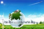 绿色能源素材,可用于太阳能、风能产品的宣传背景,可用于新型科技产品素材