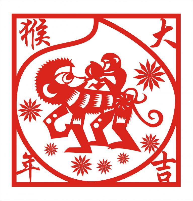 2016年猴年素材猴年剪紙