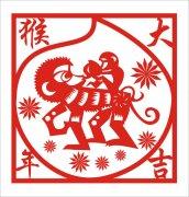 2016年猴年素材猴年剪纸