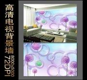 浪漫花卉3D背景墙