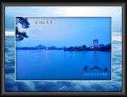 惠州西湖风光摄影图
