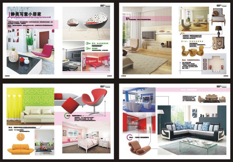 时尚家具家居画册 上一张图片:  欧美时尚家装布艺画册设计模板