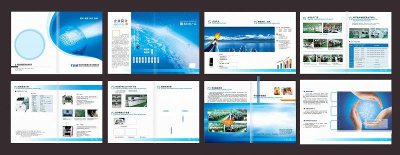 【cdr】科技画册版式设计图片