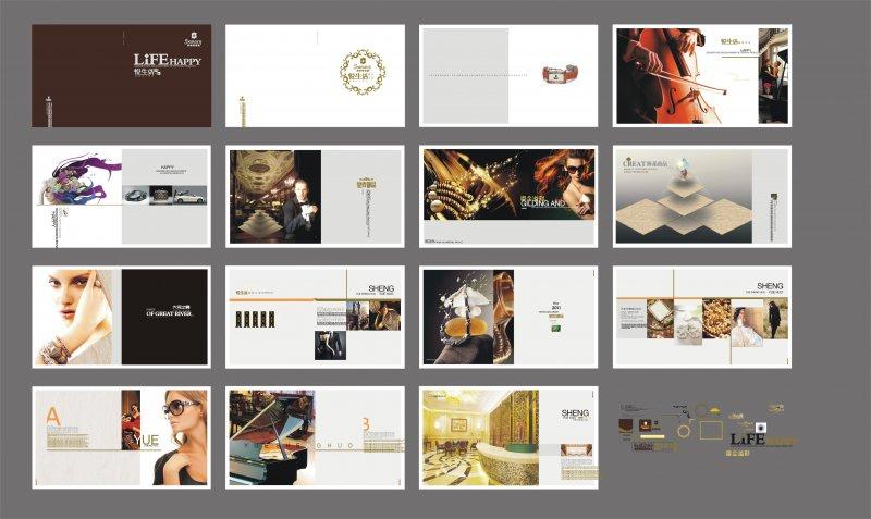 【cdr】高档时尚画册设计模板