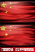 AE工程-动态红旗旗帜制作,可替换任意国旗图片