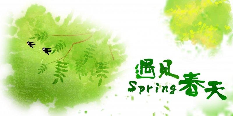 植物手绘海报设计