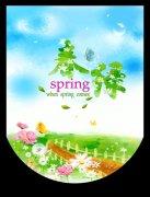 春天吊旗 春绿