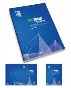 蓝色建筑公司画册封面设计