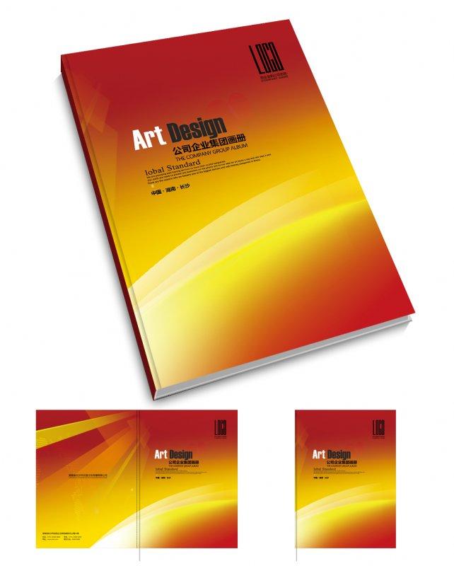 【psd】金色現代企業畫冊封面設計
