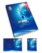 蓝色创意地球现代企业画册封面设计
