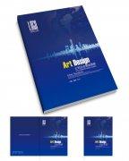 蓝色现代创意光感城市企业画册封面