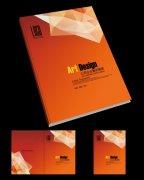 水晶珠宝产品画册封面设计