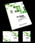 绿色清爽创意方格企业产品手册封面设计