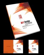 现代清爽创意企业画册封面设计