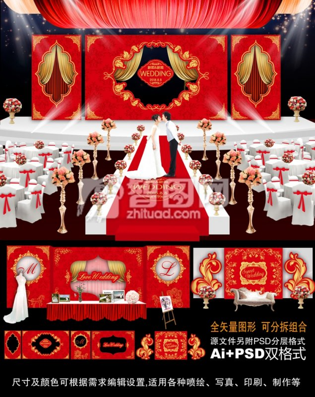 【ai】红色欧式婚礼背景设计