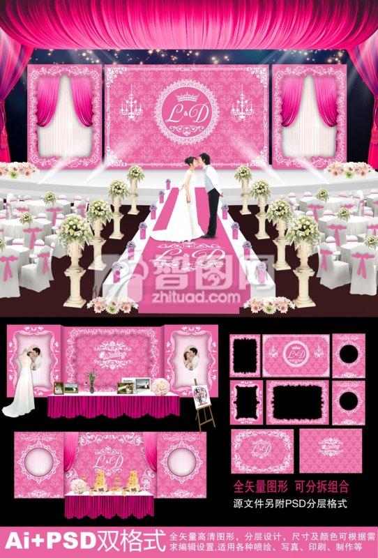 【ai】粉色主题设计 欧式婚礼背景
