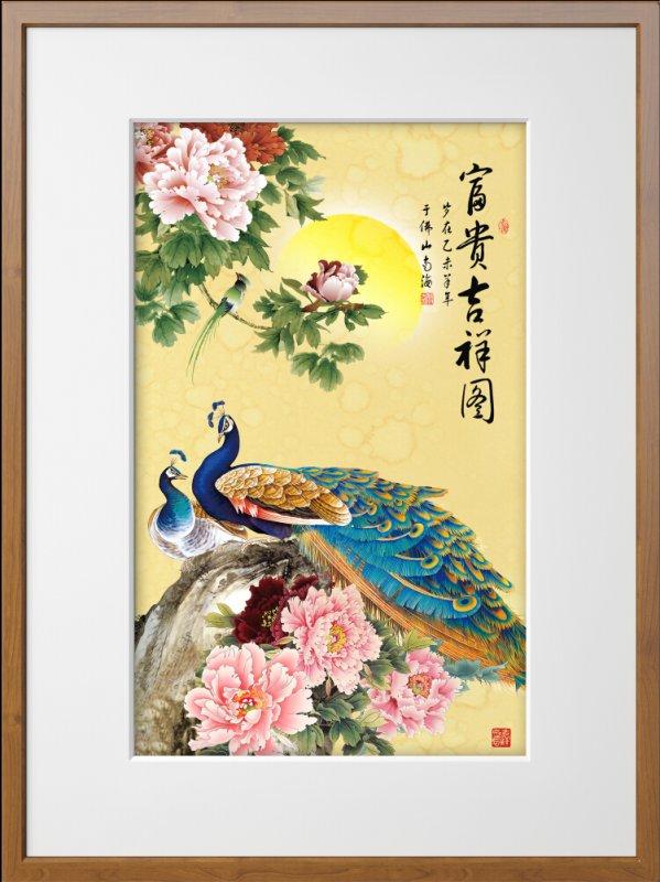 【psd】高清孔雀花鸟画