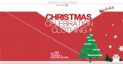 淘宝女装服装新年圣诞首页全屏海报2