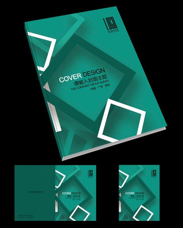 【psd】蓝色家装室内设计广告公司创意画册封面