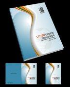 时尚曲线艺术画册封面设计