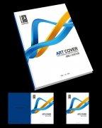 艺术创意曲线时尚画册封面设计